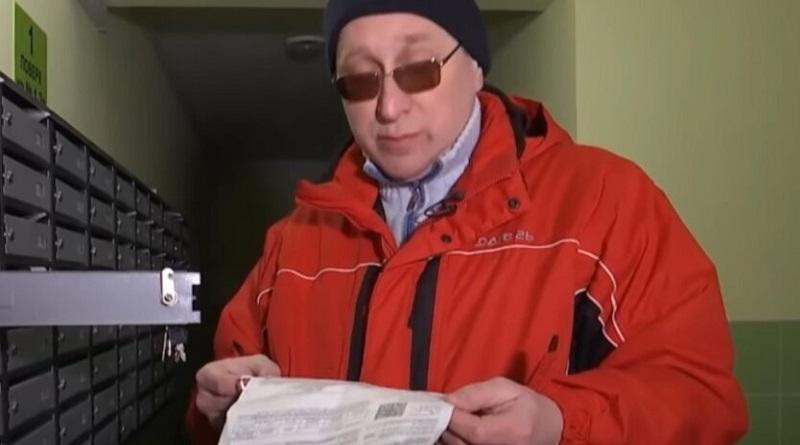 Украинцам блокируют банковские карты из-за долгов за газ и электроэнергию