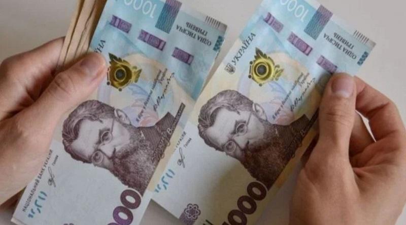 В Украине изменится принцип начисления минимальной зарплаты