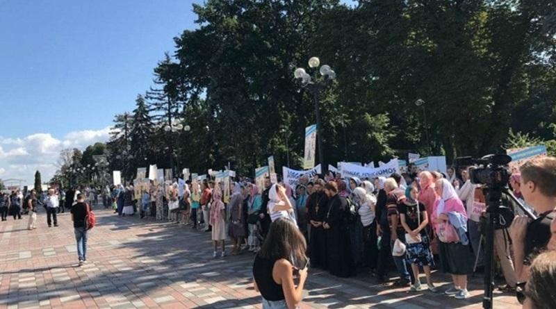 Под Радой несколько тысяч сторонников УПЦ устроили пикет