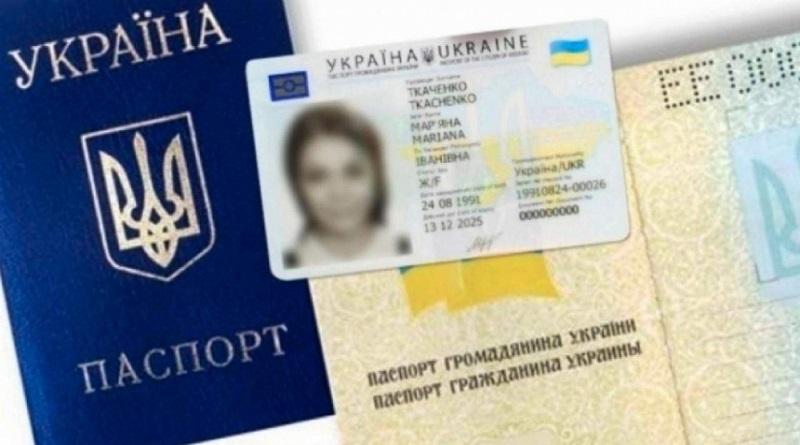 Е-паспорта в Украине приравняли к обычным: закон вступил в силу