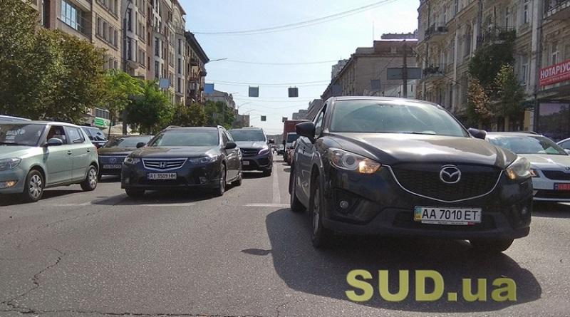 В Украине могут резко подешеветь автомобили