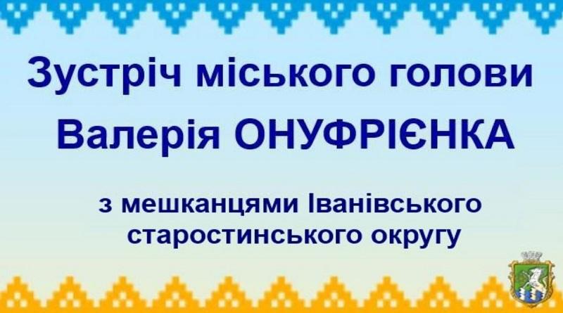 Южноукраїнськ - ОГОЛОШЕННЯ