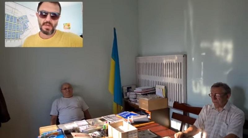 Южноукраїнськ - Платите за Воздух. Смотрите еще одну схему Старых Мошенников - Александр Надёжа. Видео.