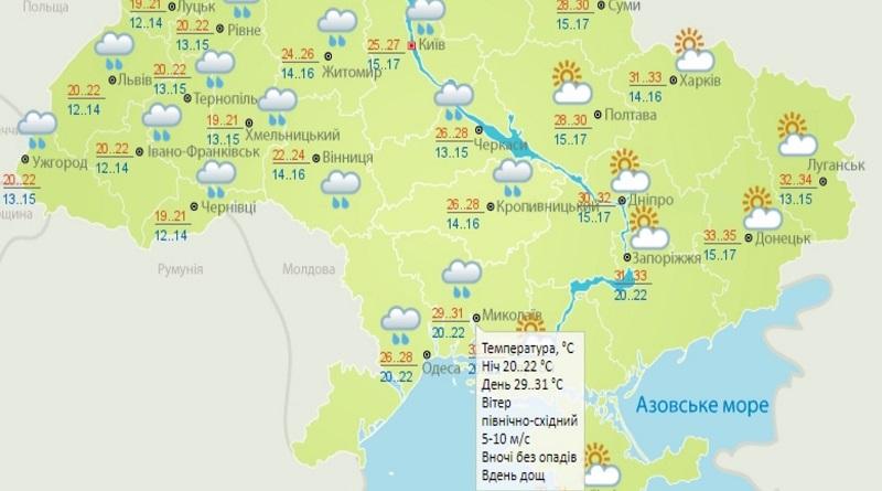 В понедельник в Николаеве и области пройдут дожди