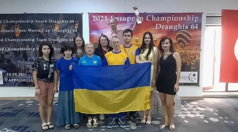 Сборная Украины стала победителем чемпионата мира по шашкам