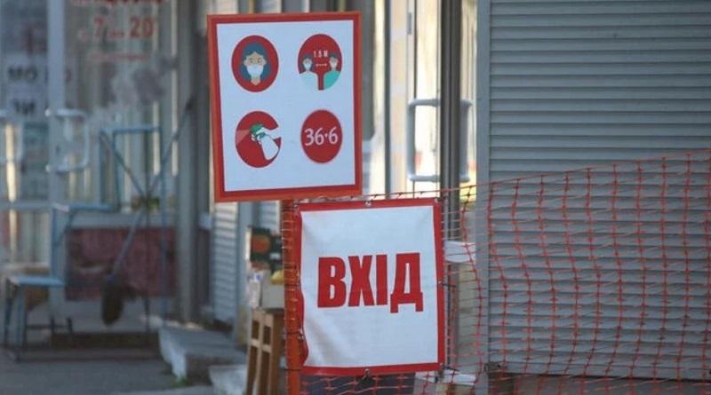 Вход только для вакцинированных: украинцы готовятся бойкотировать ТРЦ и магазины
