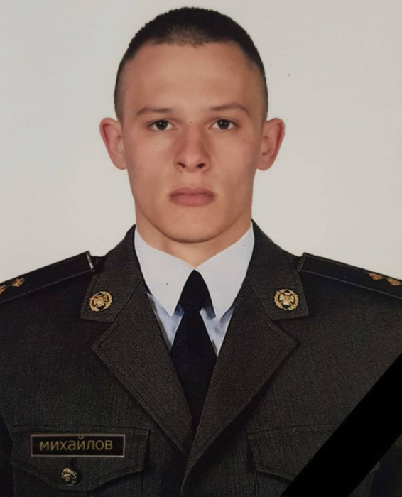 В зоне проведения ООС погиб 21-летний николаевец Юрий Михайлов