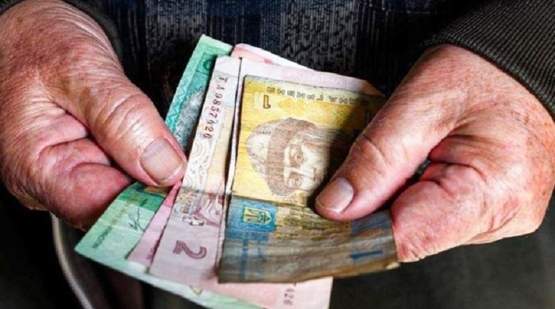 Изменения в пенсионной системе: украинским пенсионерам обещают повысить выплаты