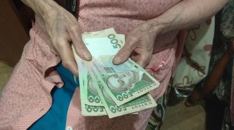 Более 10 млн пенсионеров получат повышенные выплаты