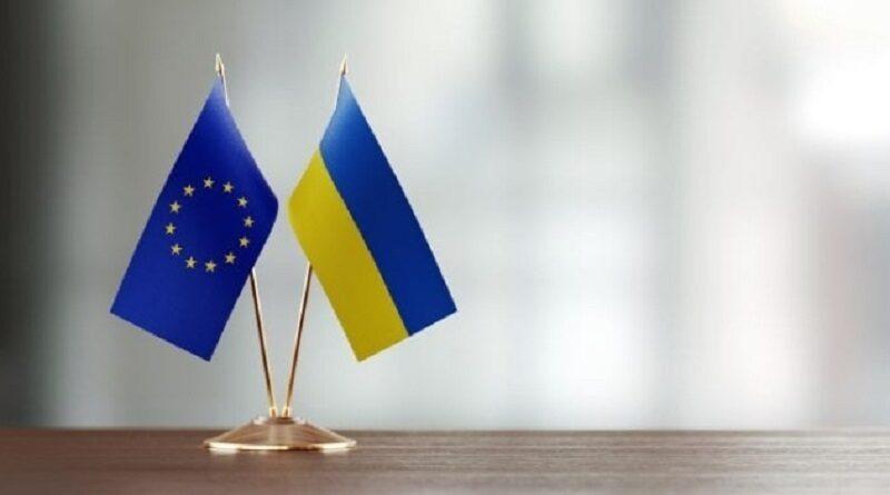 В Европарламенте прокомментировали возможные сроки вступления Украины в ЕС