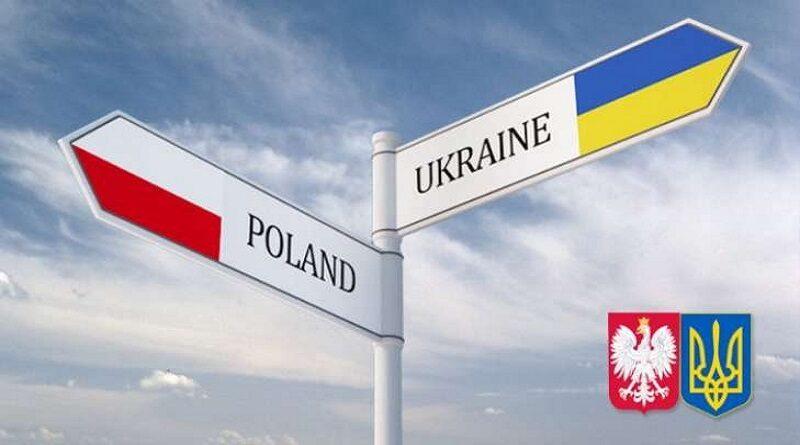 Между Польшей и Украиной появится новый пункт пропуска