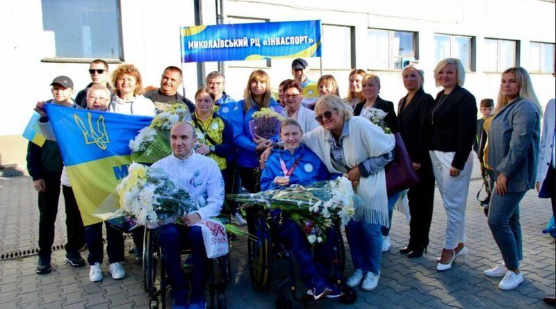 Николаевские спортсмены вернулись с летних Паралимпийских игр