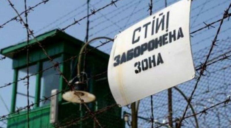 Рада приняла в первом чтении закон о принудительном кормлении заключенных