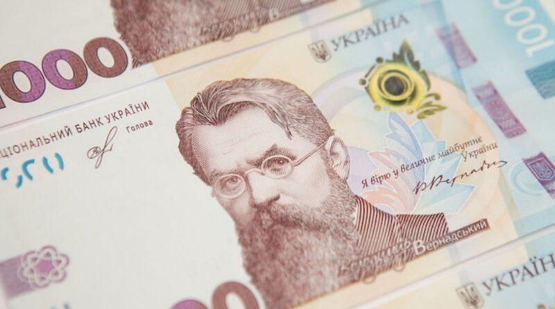 Украина с 2023 года хочет улучшить контроль за уклонением от налогов