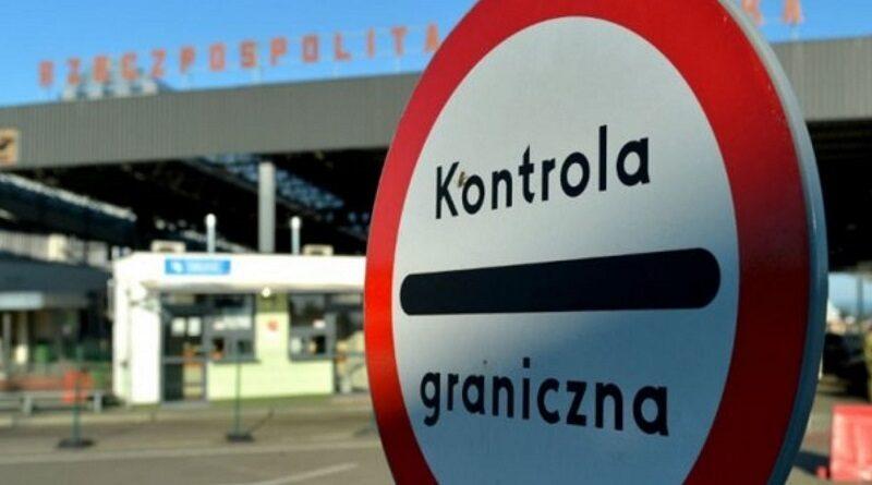 Польша открылась для туристов из Украины: кто может избежать карантина