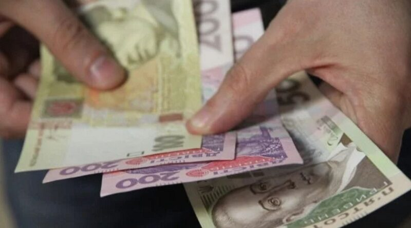 Выплата в размере 10 пенсий: кому дадут деньги