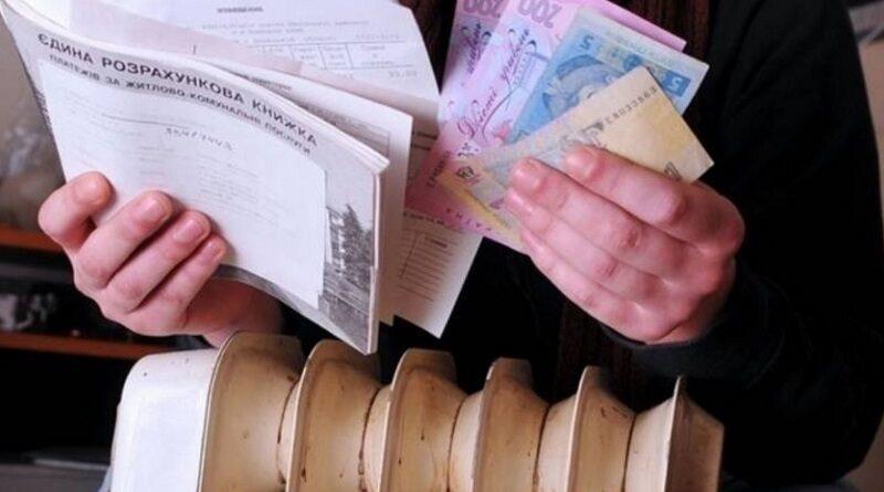 Высокие тарифы и срыв отопительного сезона: города просят отменить штрафы и авансы для ТКЭ