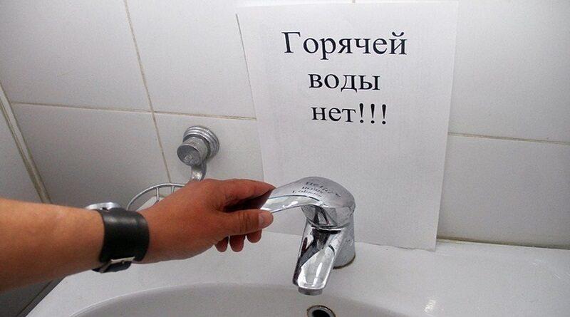 Южноукраїнськ - Знову немає гарячої води, але не скрізь