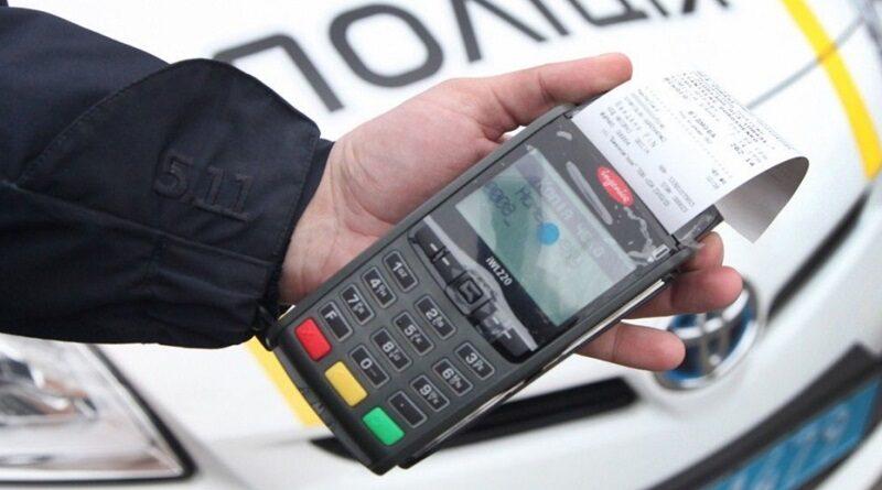 Украинским водителям разъяснили, когда штрафы полиции незаконны