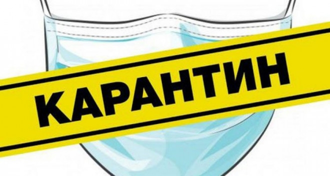 В Украине с 23 сентября вводится «желтая» зона карантина