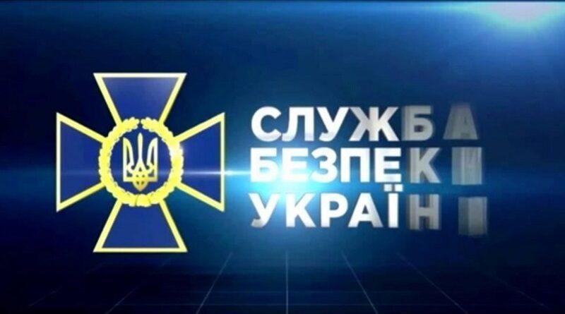 Бездомный позвонил в СБУ и заявил, что собирается убить Зеленского