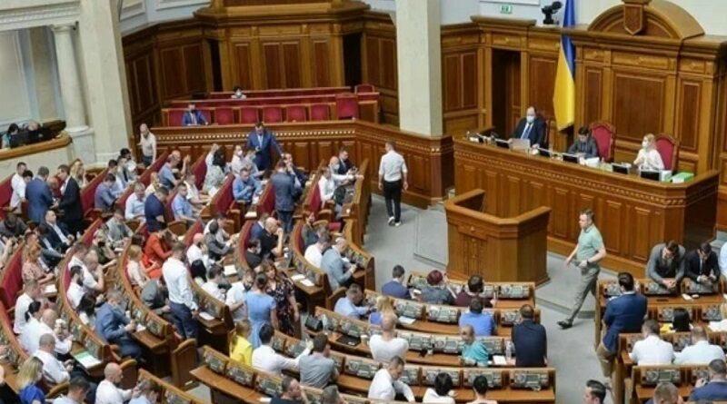 В Раде готовят изменения в Конституцию