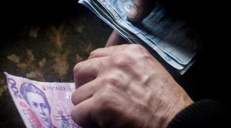 Пенсия 10 тысяч гривен: кто реально может получить