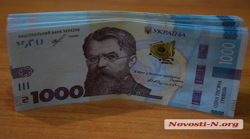 Только 46% украинцев официально получают зарплаты