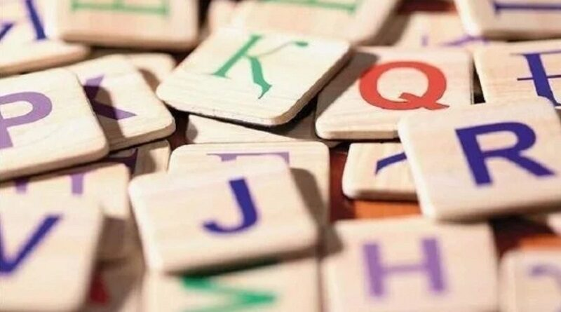 В НАН Украины посчитали нонсенсом переход на латиницу