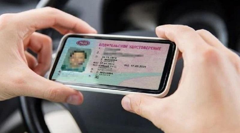 """За удостоверение водителя в """"Дие"""" выписывают штрафы: законно ли это?"""