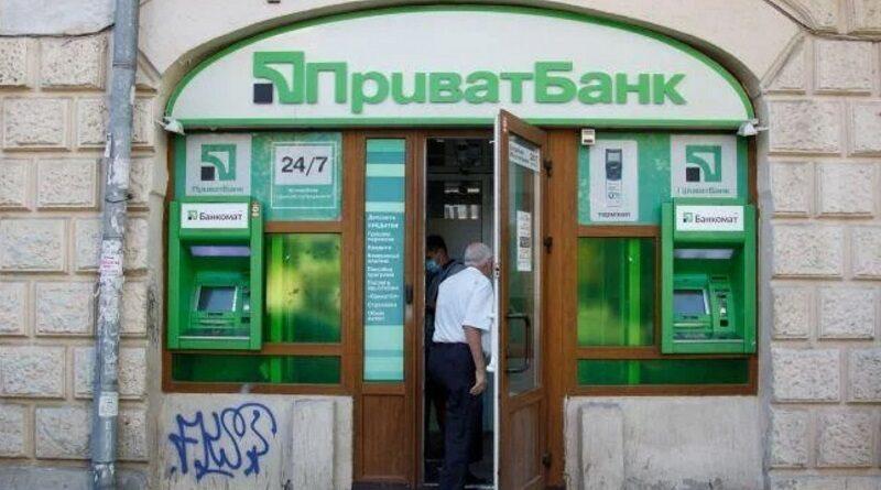 ПриватБанк передаст коллекторам 90 тысяч безнадежных кредитов клиентов