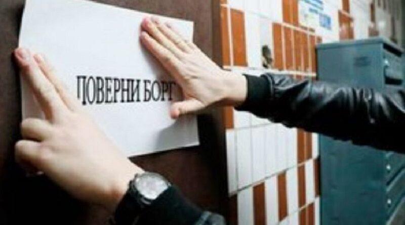 В Украине зарегистрировались первые коллекторские компании