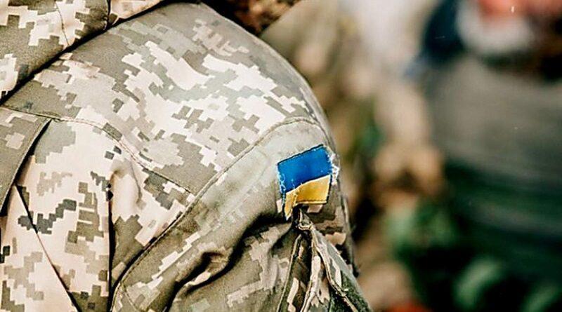 В Украине обновили положение о военной службе в ВСУ: что изменилось