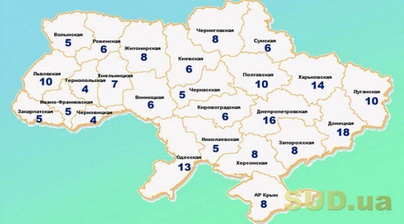 В Николаевской области вместо 23 судов хотят оставить 5: новая судебная карта страны