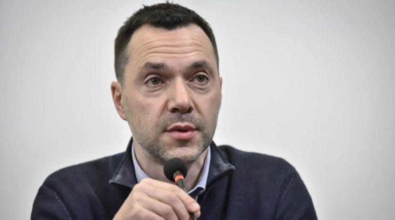 Беженцы из Афганистана чаще образованнее украинцев - Арестович