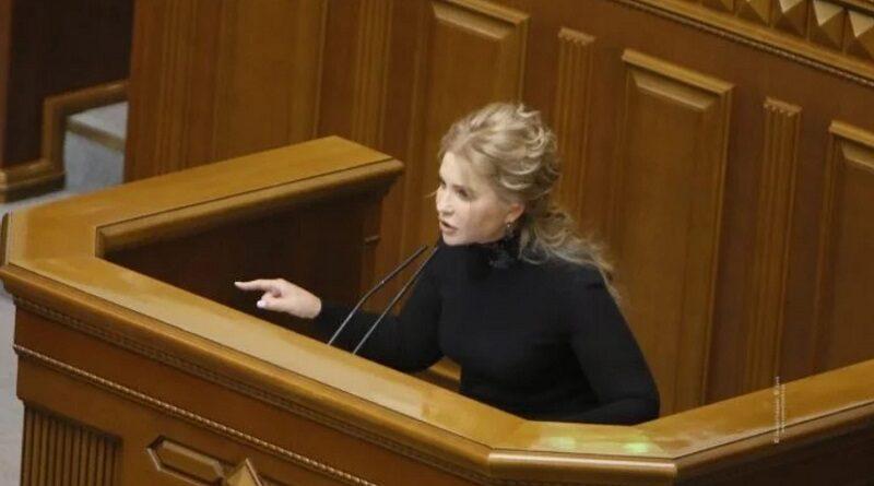 Тимошенко потребовала от Рады немедленно прекратить геноцид народа