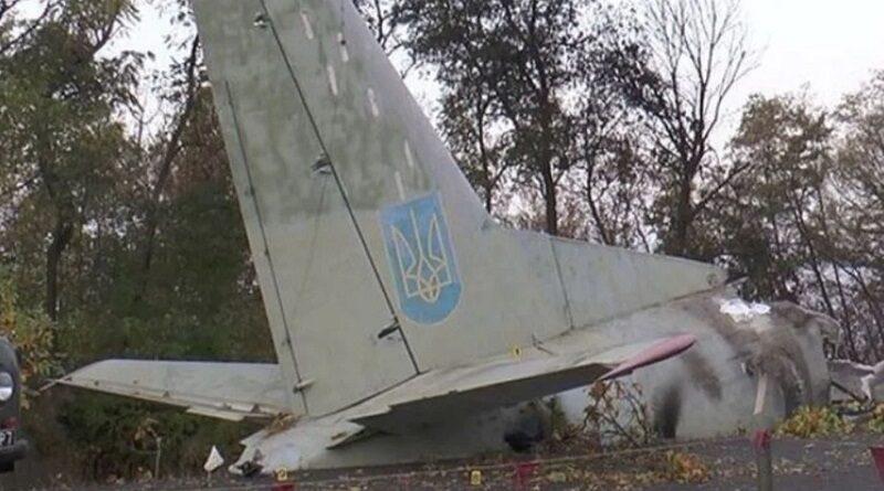 До суда осталось полшага: в годовщину трагедии Ан-26 под Чугуевым генпрокурор сделала заявление