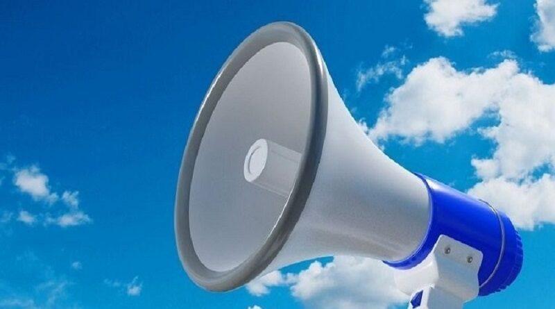 На Южно-Украинской АЭС 8 сентября будет проведена проверка системы оповещения