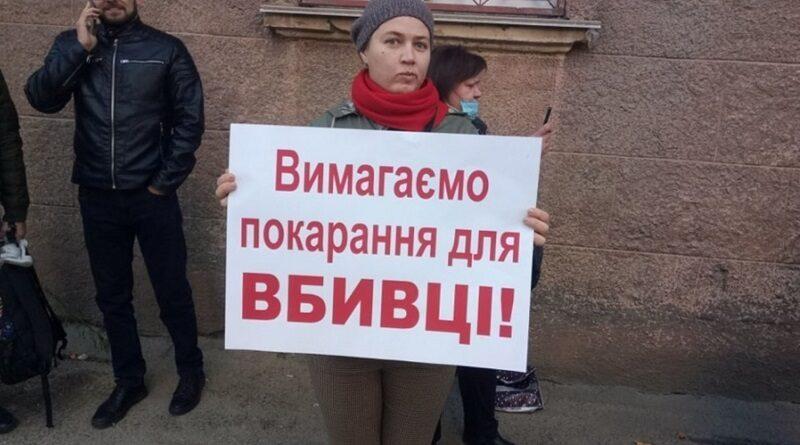 В Николаеве зоозащитники пикетируют суд: требуют наказать убийцу собаки
