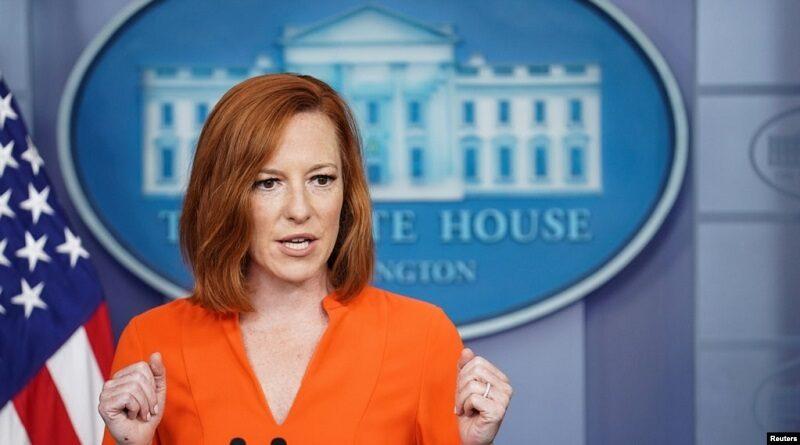В Белом доме отреагировали на расследование Pandora Papers