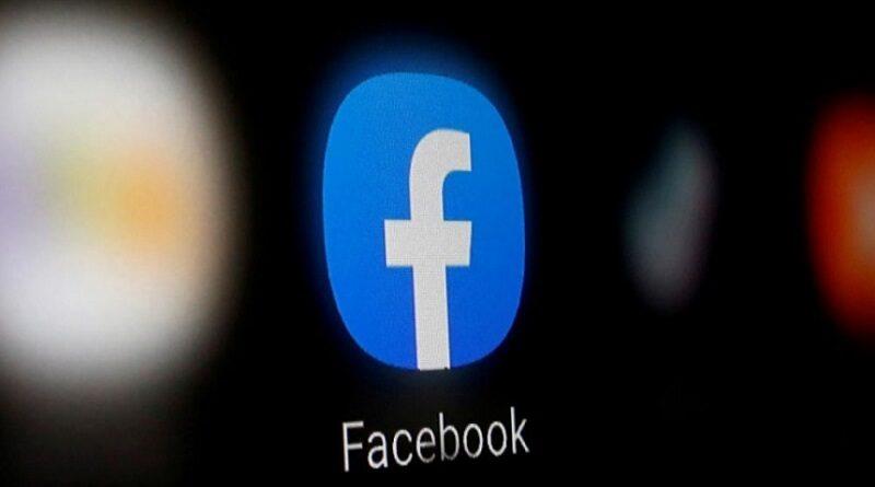 В соцсетях и сервисах Facebook произошел очередной сбой – третий за неделю