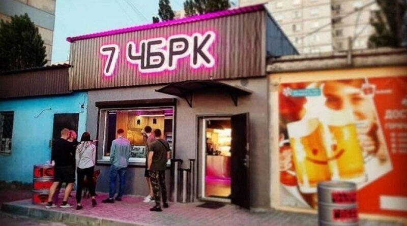 В Украине владелец кафе отказался говорить на украинском языке и спровоцировал скандал