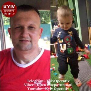 Отец повел 2-летнего сына в кафе, пропали оба: в Киеве объявлен розыск. Фото.