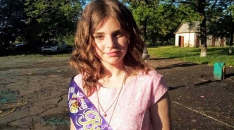 Не вернулась с учебы: в Николаевской области пропала 15-летняя Анна Кейбаш
