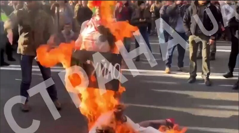Националисты сожгли чучело Зеленского