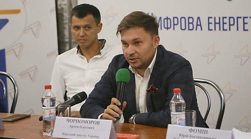 Нардеп Чорноморов поддержал идею генерации криптовалюты на электричестве АЭС: к проекту может подключиться любой желающий