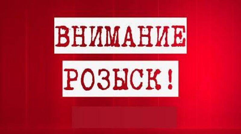 В Николаеве разыскивают пропавшего 9 дней назад горожанина