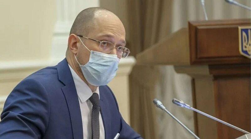 Шмыгаль излучает оптимизм: премьер дал позитивный прогноз для экономики Украины