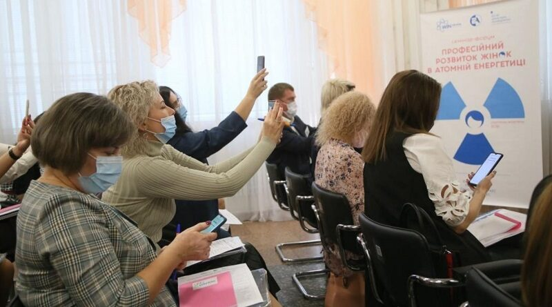 У ВП ЮУАЕС відбувся семінар-форум «Професійний розвиток жінок в атомній енергетиці»