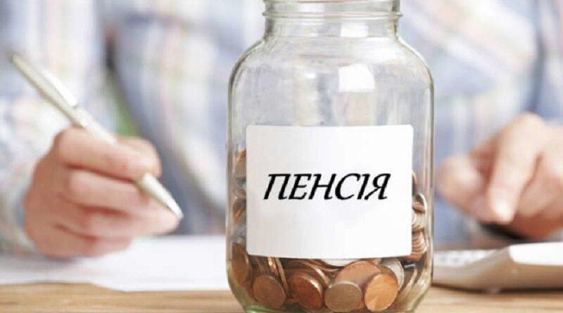 В Минсоцполитики придумали, как поощрить украинцев откладывать себе на старость